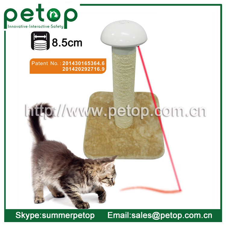 Laser Pet Cat Toy