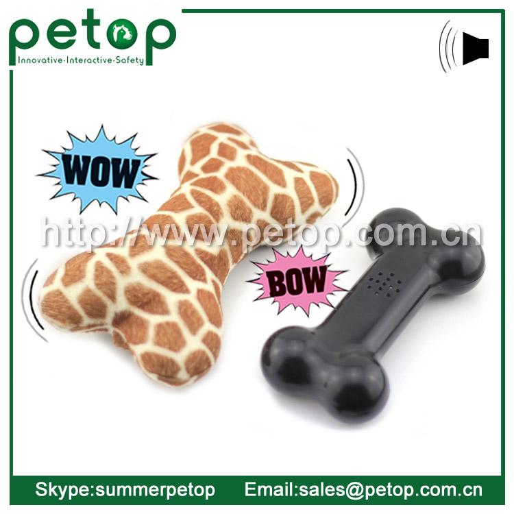 Dog Toy Bone