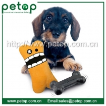 China Private Lable Innovative Dog Toy