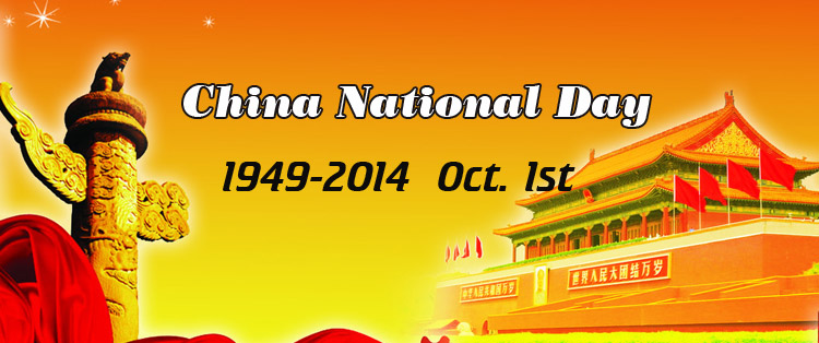 China National Day